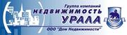 Ипотека в Екатеринбурге