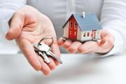 Продать трехкомнатную квартиру быстр