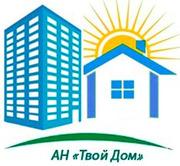 Агентство недвижимости Твой Дом,  Любимов С.А. Волжский